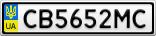 Номерной знак - CB5652MC