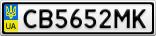 Номерной знак - CB5652MK