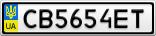 Номерной знак - CB5654ET