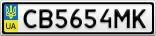 Номерной знак - CB5654MK