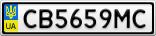 Номерной знак - CB5659MC