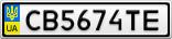 Номерной знак - CB5674TE