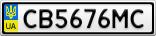 Номерной знак - CB5676MC
