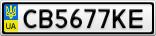 Номерной знак - CB5677KE