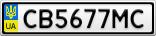 Номерной знак - CB5677MC