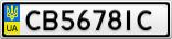 Номерной знак - CB5678IC