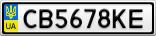 Номерной знак - CB5678KE