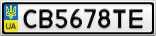 Номерной знак - CB5678TE