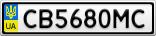 Номерной знак - CB5680MC