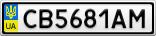 Номерной знак - CB5681AM