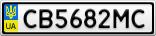 Номерной знак - CB5682MC