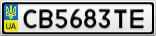 Номерной знак - CB5683TE