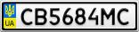 Номерной знак - CB5684MC