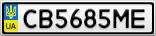 Номерной знак - CB5685ME