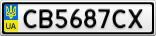 Номерной знак - CB5687CX