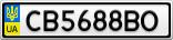 Номерной знак - CB5688BO