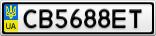 Номерной знак - CB5688ET