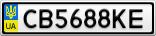 Номерной знак - CB5688KE