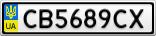 Номерной знак - CB5689CX