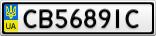 Номерной знак - CB5689IC
