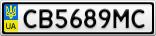 Номерной знак - CB5689MC