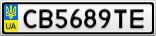 Номерной знак - CB5689TE