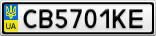 Номерной знак - CB5701KE