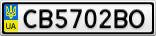 Номерной знак - CB5702BO