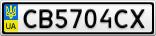 Номерной знак - CB5704CX