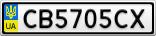 Номерной знак - CB5705CX