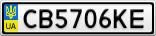 Номерной знак - CB5706KE