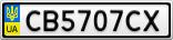Номерной знак - CB5707CX