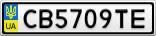 Номерной знак - CB5709TE