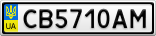 Номерной знак - CB5710AM