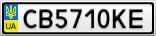 Номерной знак - CB5710KE