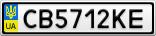 Номерной знак - CB5712KE