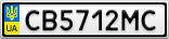 Номерной знак - CB5712MC