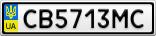Номерной знак - CB5713MC
