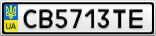 Номерной знак - CB5713TE