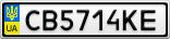 Номерной знак - CB5714KE