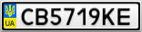 Номерной знак - CB5719KE