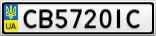 Номерной знак - CB5720IC