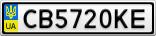 Номерной знак - CB5720KE