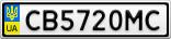 Номерной знак - CB5720MC