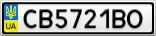 Номерной знак - CB5721BO