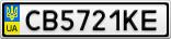 Номерной знак - CB5721KE