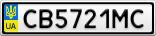 Номерной знак - CB5721MC