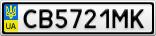 Номерной знак - CB5721MK