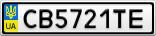 Номерной знак - CB5721TE