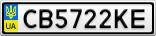 Номерной знак - CB5722KE